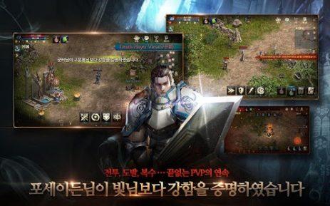 Скриншот Lineage M