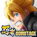NARUTO X BORUTO 忍者BORUTAGE android