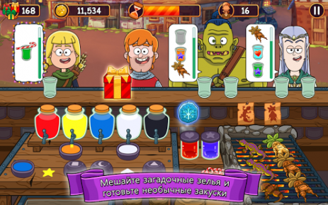 Скриншот Магический напиток