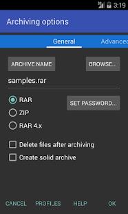 Скриншот RAR