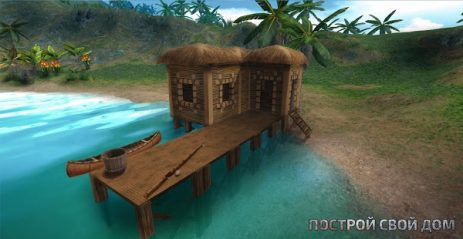 Скриншот Выживание на острове: Эволюция