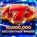 Huuuge Casino игровые автоматы - icon