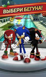 Скриншот Sonic Forces: Speed Battle