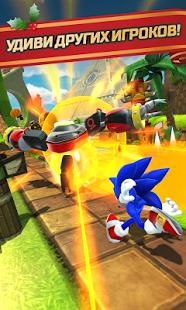 Скриншот Sonic Forces: Speed Battle 4