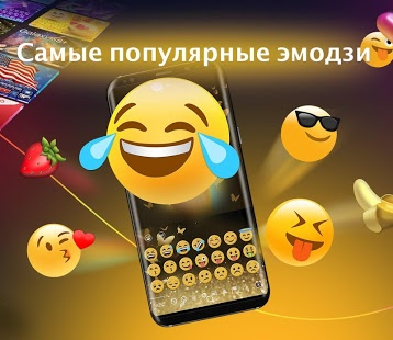 Скриншот Cheetah Keyboard