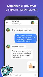 Скриншот Topface – знакомства и общение