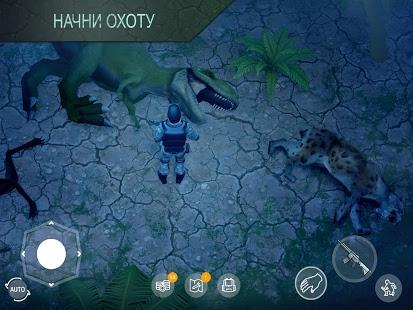 Скриншот Jurassic Survival
