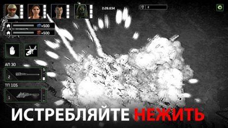 Скриншот Zombie Gunship Survival