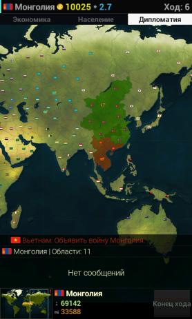 Скриншот Age of Civilizations Lite