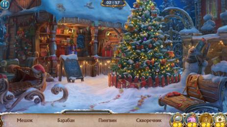 Скриншот Записки Искателя