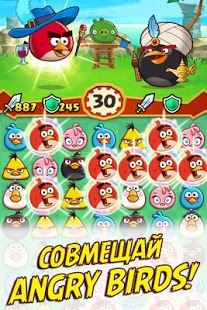 Скриншот Angry Birds Fight! RPG Puzzle