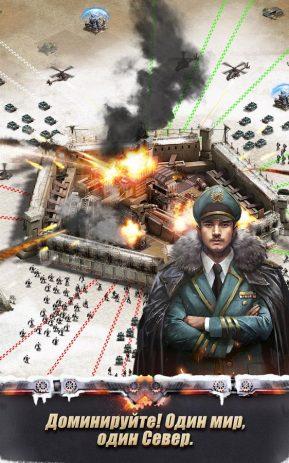Скриншот Потерянная Империя: Война Зомби