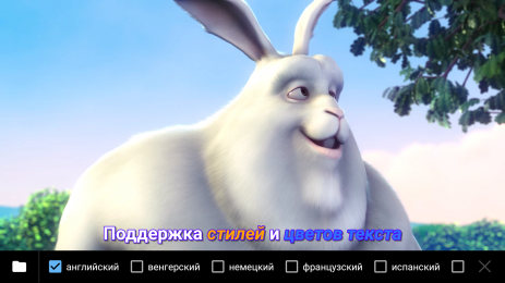 Скриншот MX Player