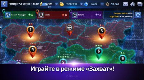 Скриншот MARVEL Future Fight