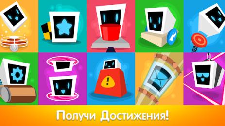 Скриншот Heart Box - физическая игра головоломка