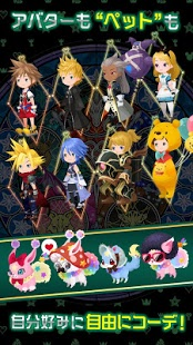 Скриншот KINGDOM HEARTS Union χ[Cross]