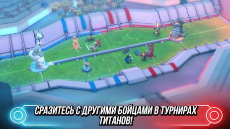 Скриншот Titan Brawl: наваляй титанам