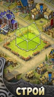 Скриншот ЦИТАДЕЛИ 🏰  Эпическая Стратегия, Война Замков