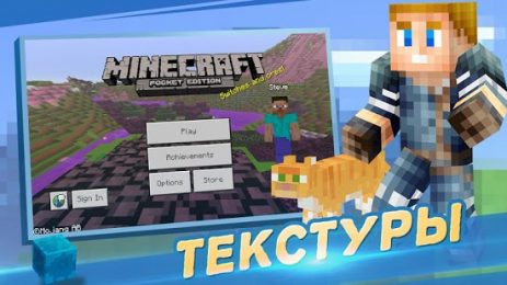 Скриншот Master for Minecraft-Launcher