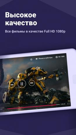 Скриншот ivi