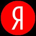 Яндекс - icon