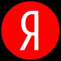 Яндекс android