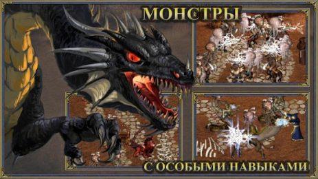 Скриншот TDMM Герои 3 ТД Tower Defense Битва замков башенки