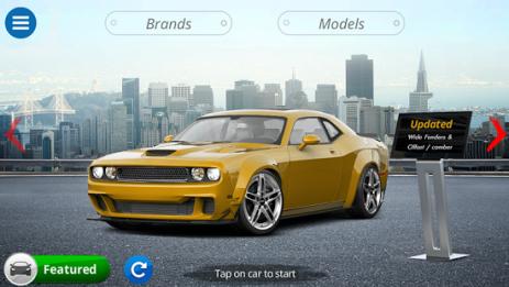 Скриншот 3DTuning