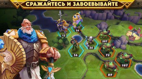 Скриншот Warlords of Aternum