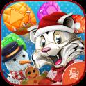 Wooly Blast -  Игра Fun матч 3 головоломка - icon