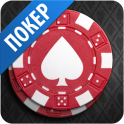Poker Game: World Poker Club android