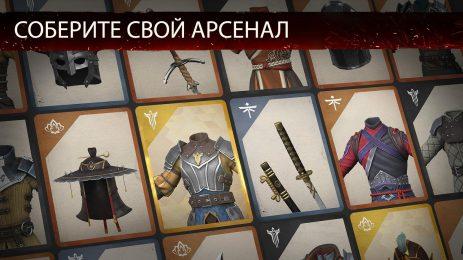 Скриншот Бой с тенью 3