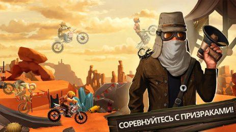 Скриншот Trials Frontier