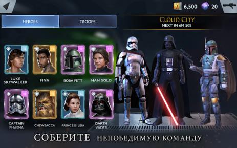 Скриншот Звёздные Войны: Поединок