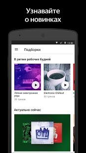 Скриншот Music плеер 2018- Музыкальный плеер GO