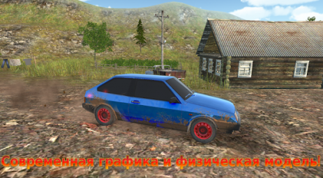 Скриншот Симулятор вождения ВАЗ 2108