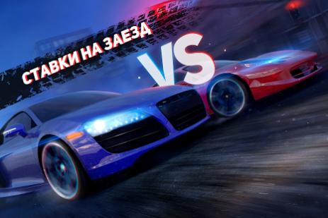 Скриншот GTR Speed Rivals