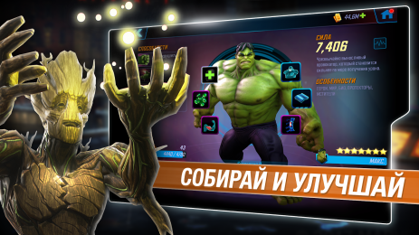 Скриншот MARVEL Strike Force
