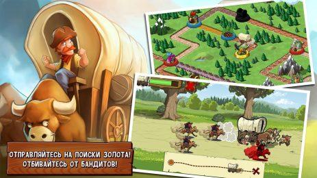 Скриншот Поселенцы: Орегонский путь