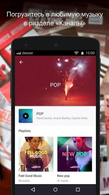 Сonvertisseur MP3 gratuit en français. Convertir la musique en MP3 ou autre format. Meilleur convertisseur audio entre 50+ formats. Free Audio Converter.