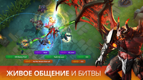 Скриншот Arena of Valor: Арена 5v5
