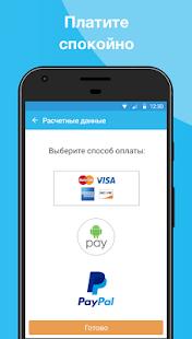 Merveilleux Wish Des Soldes Toute L Année wish des soldes toute l'année 4.8.0 télécharger sur android gratuit