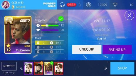 Скриншот SuperStar JYPNATION 4