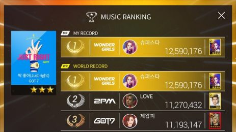 Скриншот SuperStar JYPNATION 5