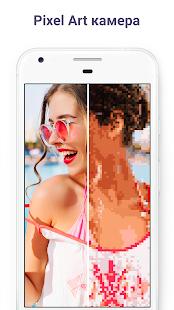 Скриншот Pixel Art - Раскраска по номерам