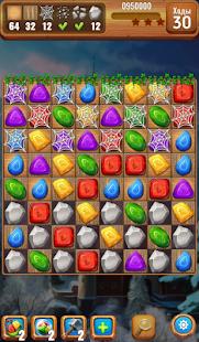 Скриншот Самоцветы или кристаллы ?