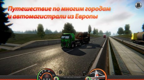 Скриншот Симулятор грузовика: Европа 2