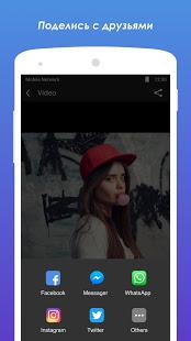 Скриншот Музыкальный видеопроизводитель