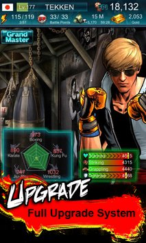 Скриншот Tekken Arena