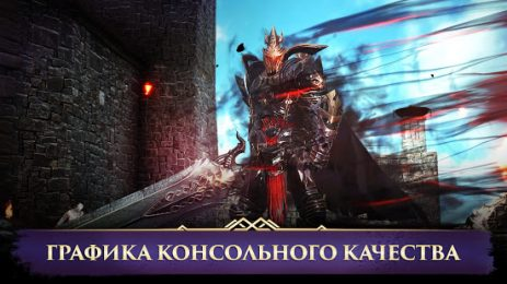 Скриншот Darkness Rises